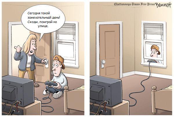 Игры на свежем воздухе
