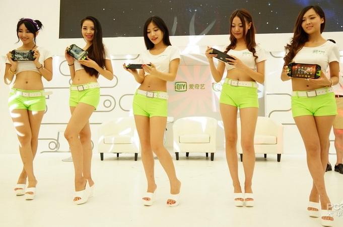 china_girls