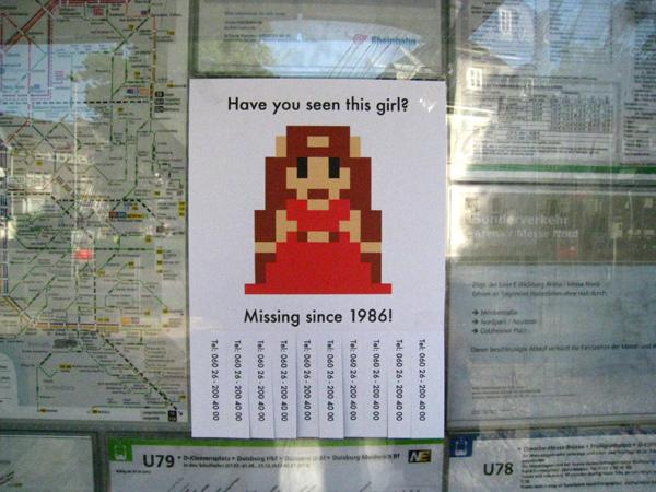 Девочку не видали?