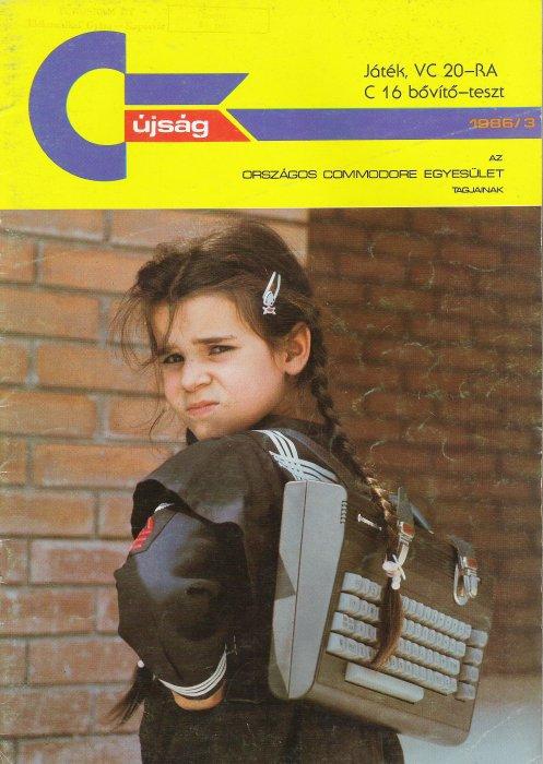 1 сентября C64