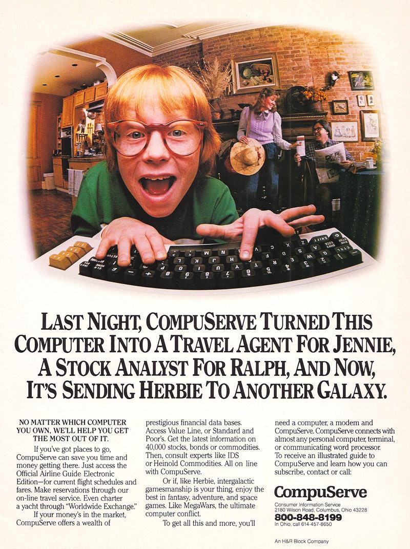 Интернеты 80-ых