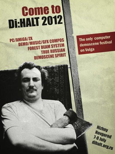 DiHalt 2012