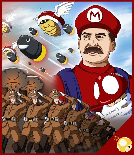 Марио на страже завоеваний галактики