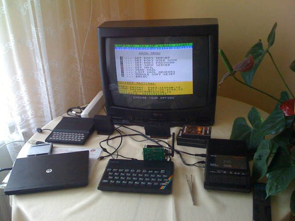 Электронная почта на ZX Spectrum