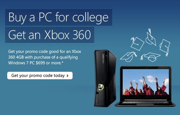 Бесплатный Xbox360 при покупке компьютера
