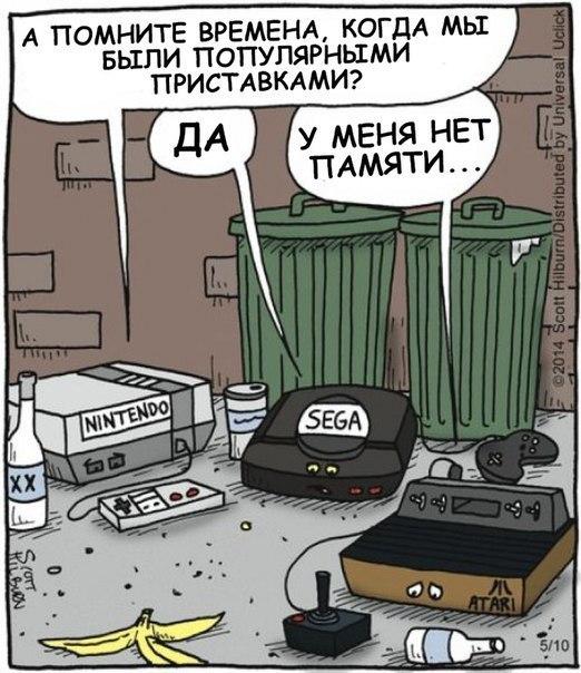no_memory_rus