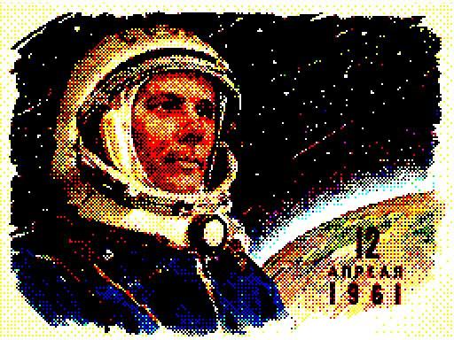 8bit Gagarin