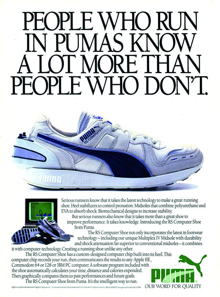 Реклама RS-Computer Shoe