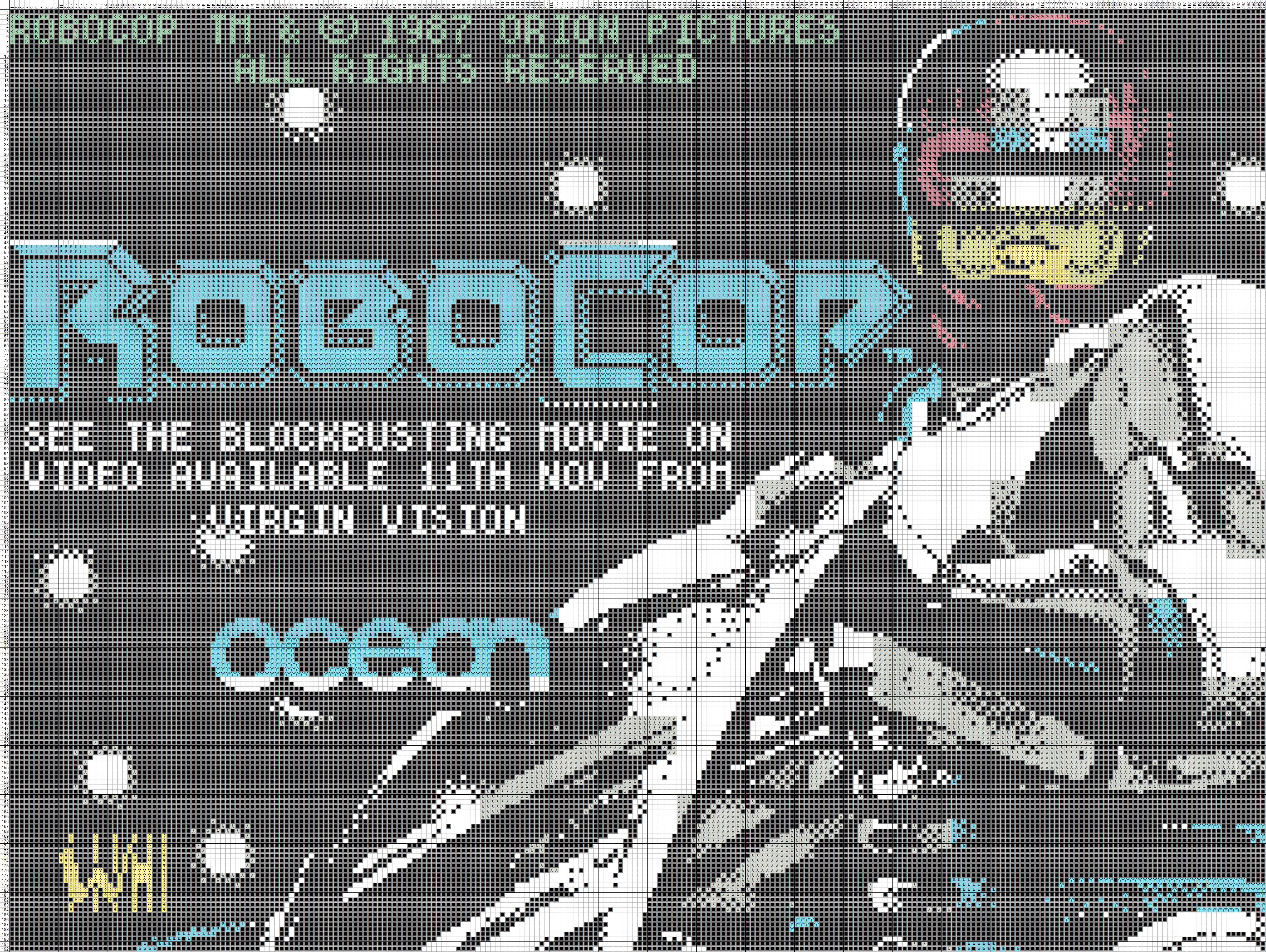 Вышивай как Robocop!
