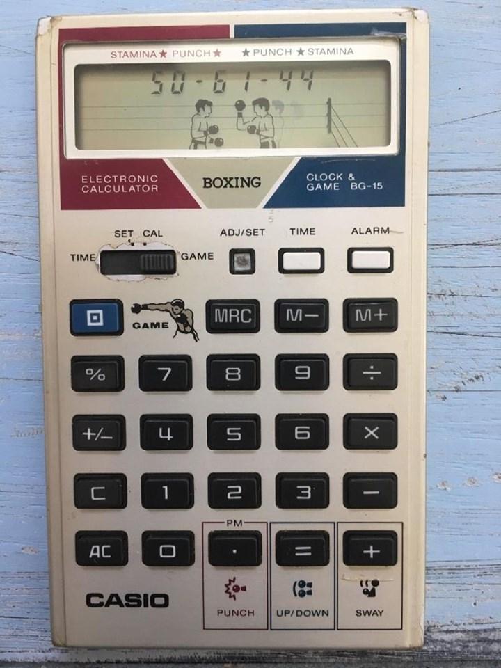 Калькулятор моей мечты!