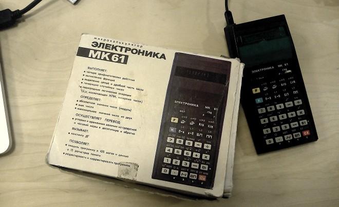 Игры калькулятора Электроника МК-61