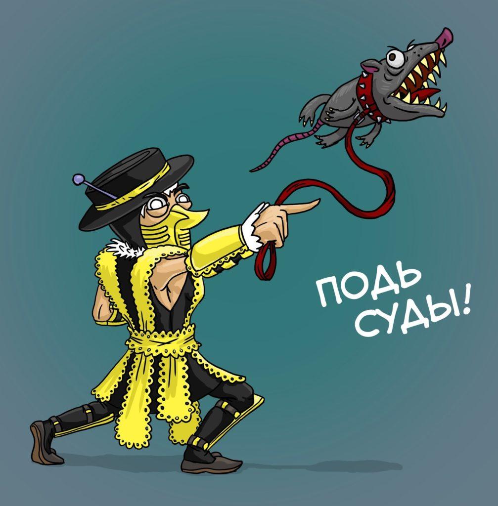СоюзКомбат