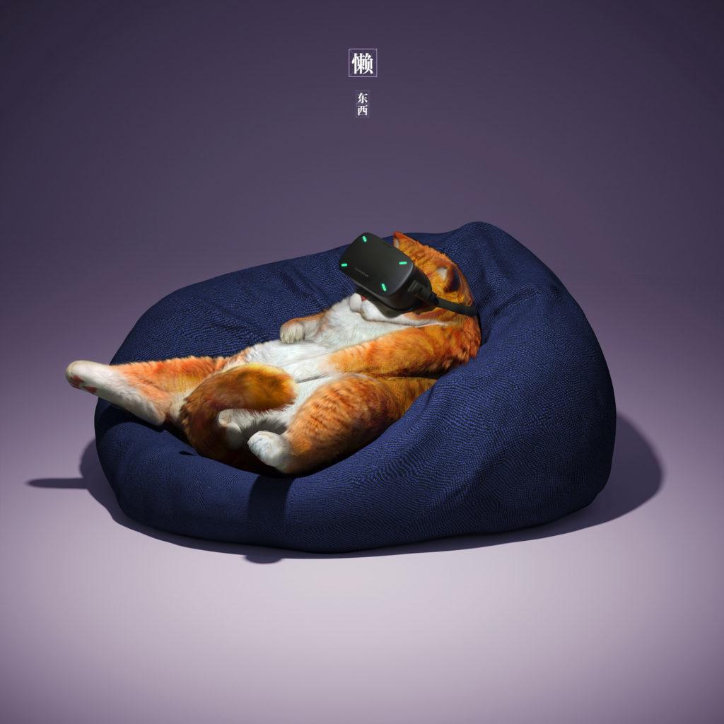 Кот в шлеме VR