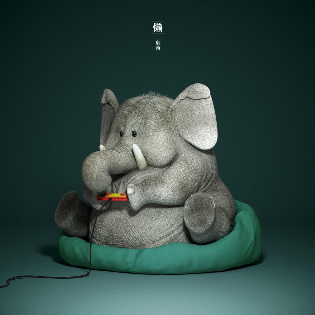 Слон играет в NES
