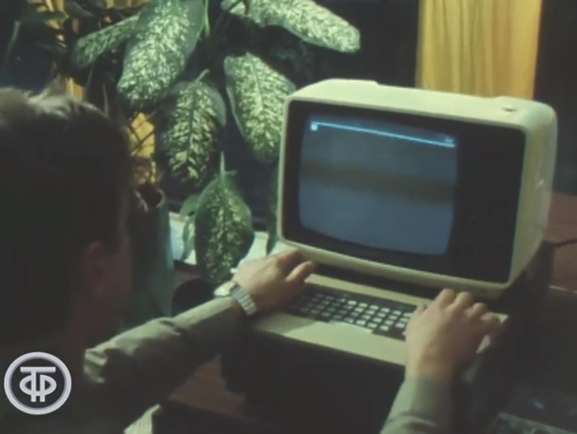 Телеграм 1986