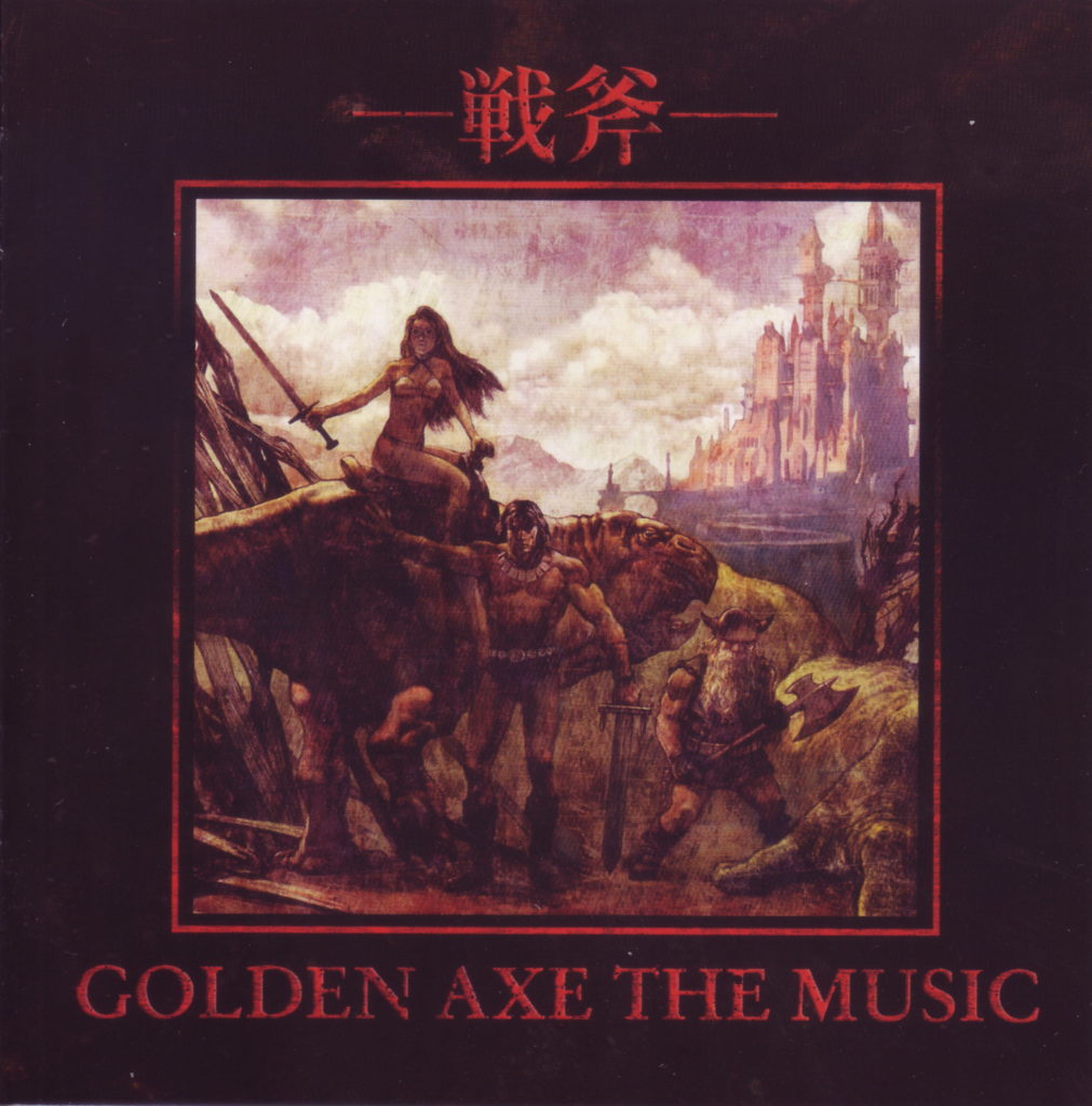 Golden Axe: The Music