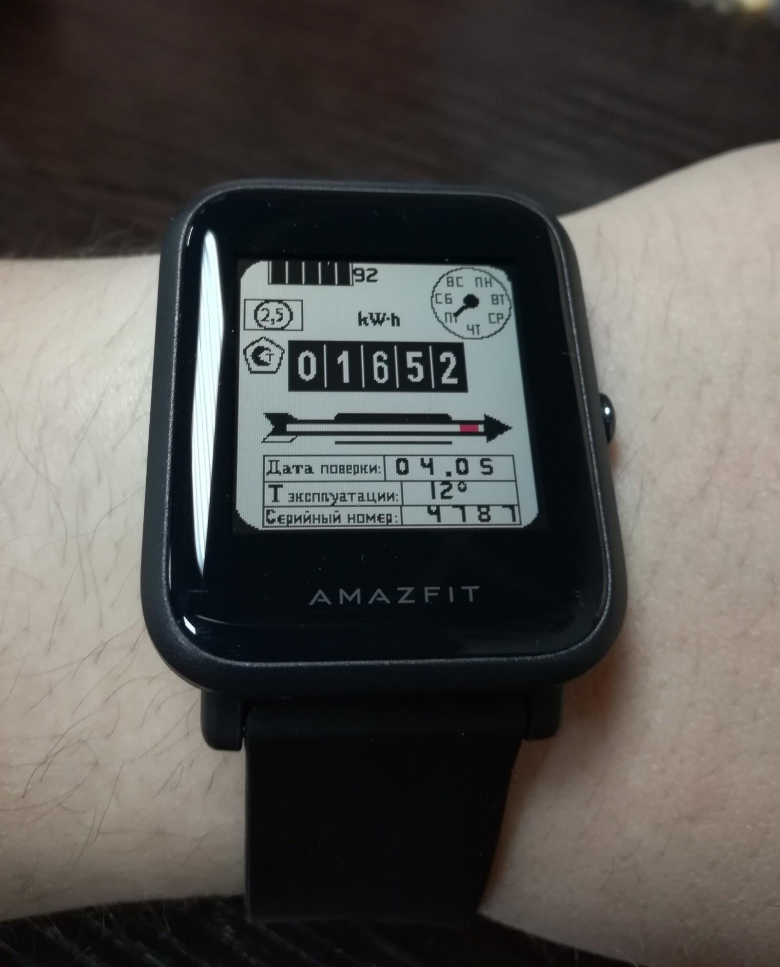 Xiaomi Amazfit Bip электросчетчик