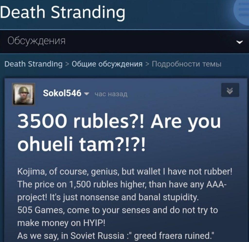 3500 rubles?! Are you ohueli tam?!?!