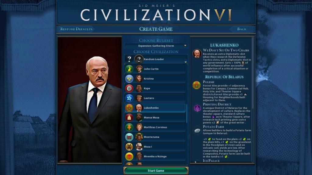 Новый контент-пак для Civ6
